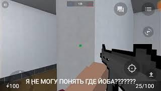 ,,ПРОКЛЯТЫЙ ДОМ 2 серия