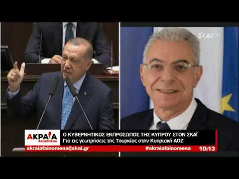 Newpost.gr -«Ακραία Φαινόμενα»: Η εκπομπή της Κυριακής 16/062019