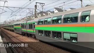 横須賀線(品鶴線)武蔵小杉~西大井間高速通過集