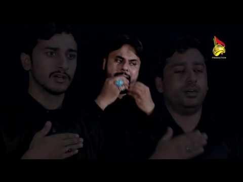 Qurban Jafri   08- Rah Dewo   2016-17 thumbnail