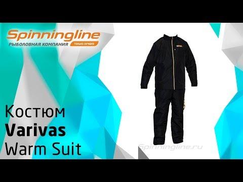 Костюм Varivas Warm Suit