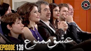 Ishq e Mamnu | Episode 139 | Turkish Drama | Nihal and Behlul | Dramas Central
