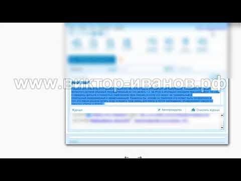 Видео Самый эффективный способ заработка в интернете без вложений