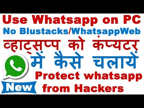 how-to-use-whatsapp-on-pc/laptop-without-bluestacks/whatsapp-web-(new-2017)