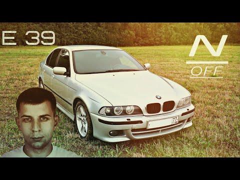 Лучшая тачка за 400 Тысяч!! BMW 5 Series E39