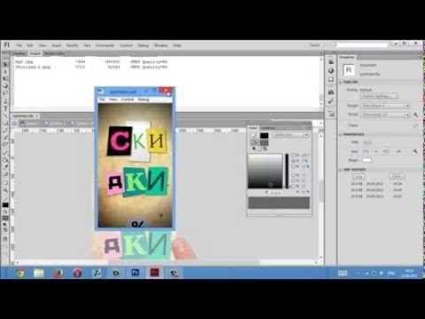 Как сделать флеш файл фото 392