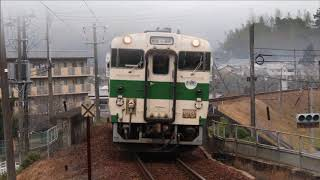 錦川鉄道 キハ40 1009臨時列車往路/復路 川西駅