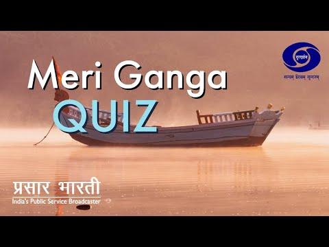 Meri Ganga Quiz : EP # 01