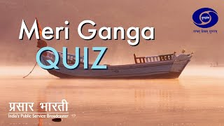 Meri Ganga Quiz