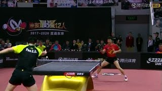 2017 China Trials for WTTC: 马龙 MA Long Vs FAN Zhendong 樊振东 [Full Match/Chinese|HD]