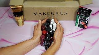 Розпакування посилки з сайту Makeup.ua | Багато лаків