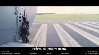 Миссия невыполнима: Племя изгоев - Том Круз рискует собой (съемки)