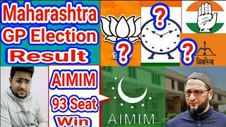 Maharashtra Gram Panchayat Election Result 2021 AIMIM 93 Seat Win and BJP , NCP , Shiv sena , INC ??