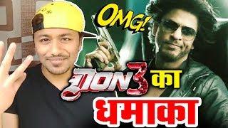 After ZERO, Shahruk Khan NEXT FILM DON 3