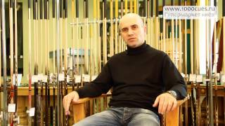 видео Заказать кий. Купить кии для бильярда ручной работы в Украине