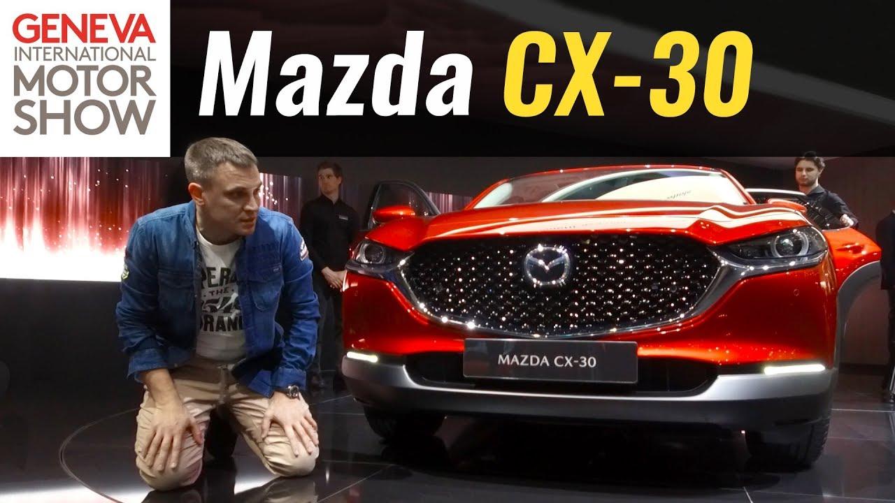 CX-30 - новая Mazda? Первый обзор Мазда CX30