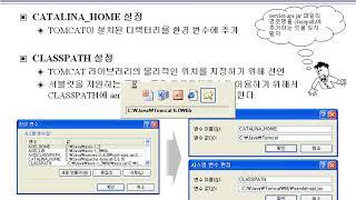 #01 웹 프로그래밍 - 1.4 JSP 프로그래밍을 위…