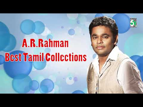 A.R.Rahman Super Hit Best Audio Jukebox