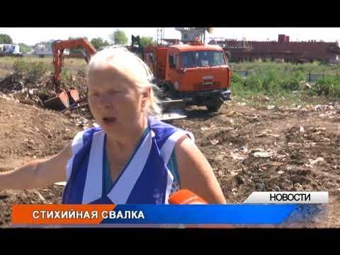 Жители Уральска жалуются на стихийную свалку