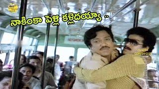 Rajendra Prasad Tollywood Movie Bus Comedy Scene | Telugu Movies | Express Comedy Club