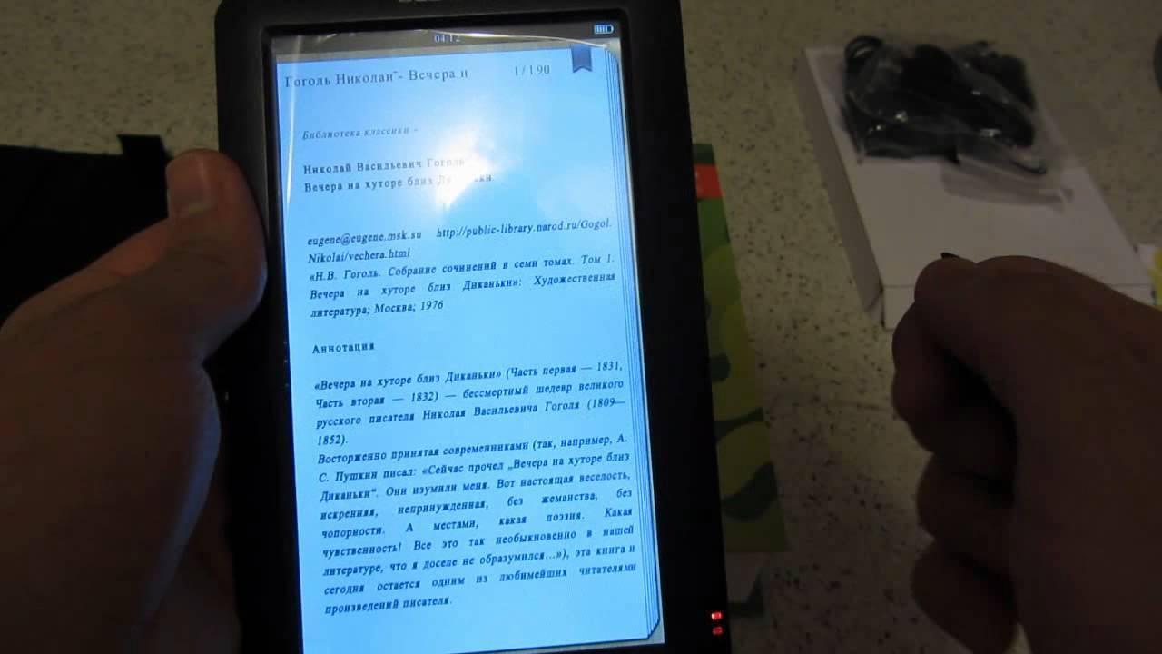 Обзор электронной книги SeeMax Book-Reader B710 - YouTube