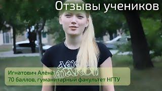 Отзыв егэцентр.рф, Алена, математика, 70 баллов