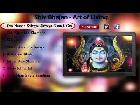 Shiv Bhajans - Art of Living ( Full Songs )