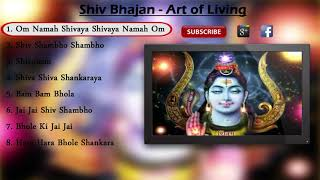 Shiv Bhajan Art Of Living  Full Song