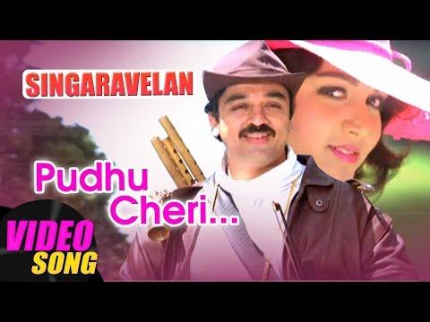 Pudhu Cheri Video Song | Singaravelan Tamil Movie Songs | Kamal Haasan | Khushboo | Ilayaraja
