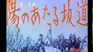1967/3/25公開 日活作品 監督:西河克己 出演:渡哲也 十朱幸代 宇野重...
