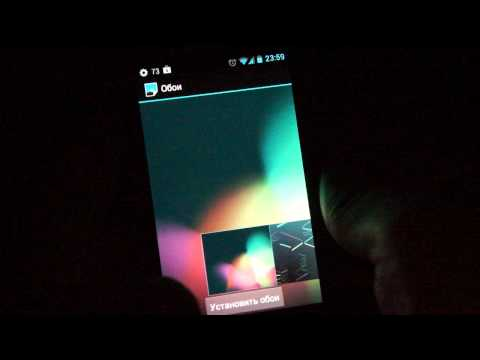 Samsung Galaxy S и Android 4.1.1 (Jelly Bean)
