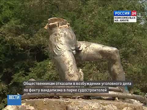 знакомства бисексуалов комсомольск-на-амуре