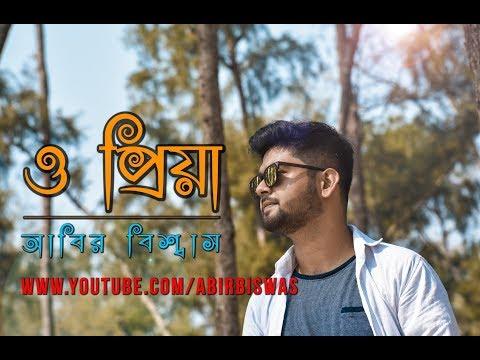 O Priya Tumi Kothay | ও প্রিয়া তুমি কোথায় | Asif Akbar | Abir Biswas