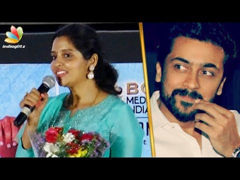 The Musical Talent In SURIYA's Family | Mr. Chandramouli Audio Launch