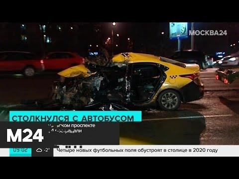 Один человек погиб в ДТП на Кутузовском проспекте - Москва 24