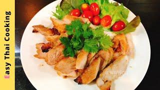 ลาก่อน!!! หมูเหนียว พบกับหมูนุ่ม อร่ยอ ทำง่ายไม่กี่นาที  Easy Thai Cooking