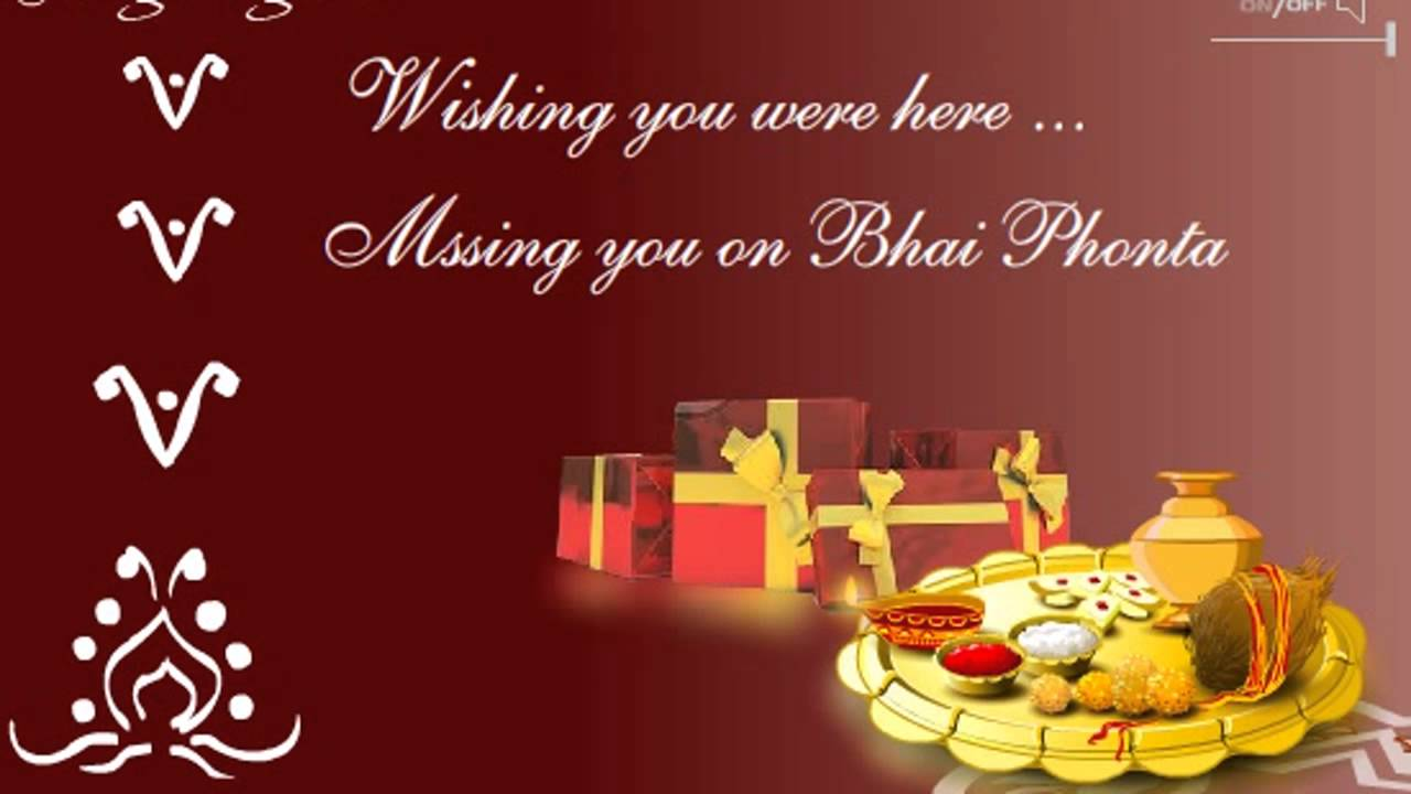 Bhai dooj bhai phonta wishes messages ecards greetings bhai dooj bhai phonta wishes messages ecards greetings card video 05 05 youtube m4hsunfo