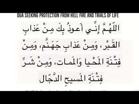 Dua Protection from Hell fire - Allahumma inni auzubika azaabi jahannum