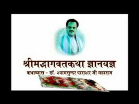 he prabhu mujhe bataa do#bhagwat katha#shyamsundar parasher ji