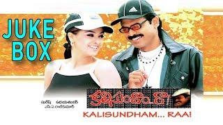 Video Kalisundam Raa Full Songs JukeBox | Venkatesh | Simran download MP3, 3GP, MP4, WEBM, AVI, FLV Agustus 2017