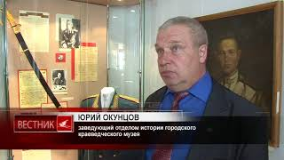 В городском краеведческом музее открылась выставка «Златоустовцы – Герои Советского Союза»
