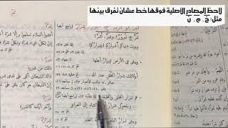 كتاب المنطق للشيخ المظفر pdf