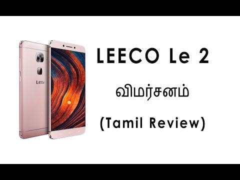 LEECO Le 2 – Review | விமர்சனம் in Tamil (DO NOT BUY THIS MOBILE)