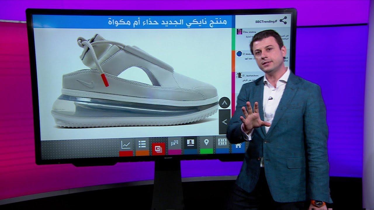 سخرية عارمة من حذاء نايكي جديد يشبه مكوات الملابس