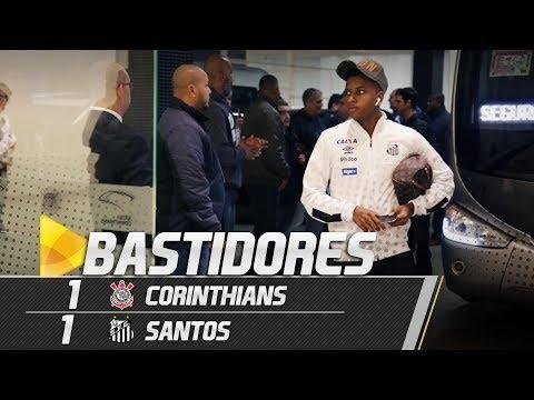 Corinthians 1 x 1 Santos | BASTIDORES | Brasileirão (06/06/18)
