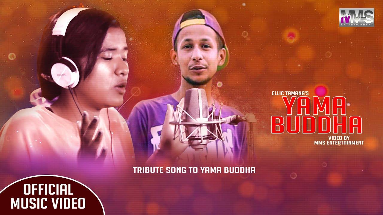 YAMA BUDDHA | Lady Rapper | Ellic Tamang | Darpan Rai | New Rap Song -2020