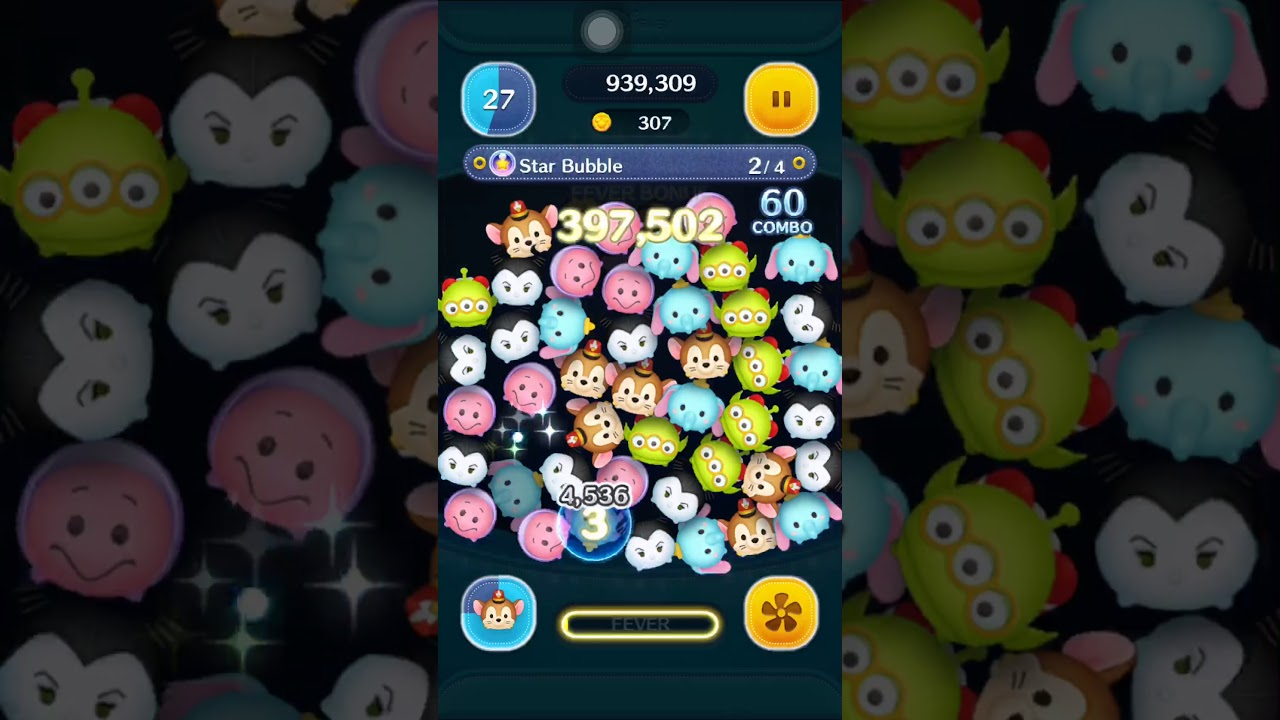 [TSUM TSUM] Use a pointy eared Tsum Tsum to pop 4 Star Bubbles in 1 play - YouTube