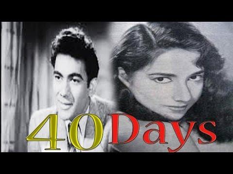 40 Days Full Hindi Movies | Prem Nath | Shakila | K.N.Singh | Master Bhagwan | Hindi Movies