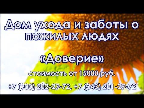 Санектар: Sunectar - жидкая форма Стевии - эликсир здоровья