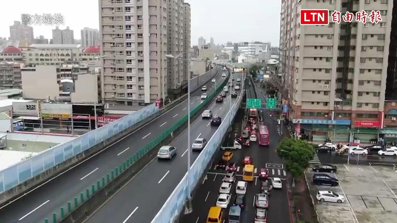 中山高鼎金系統交流道路面整修7天 南北向部分匝道分段分時封閉 (警方提供)